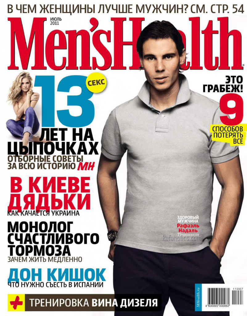 Men's Health Magazine. Nov 2011. Edició Rusia